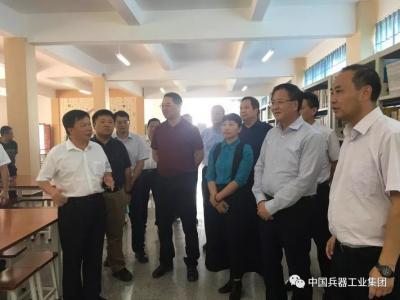 中国兵器工业集团有限公司董事长焦开河一行到红河县调研 姚国华罗萍等陪同并参加座谈