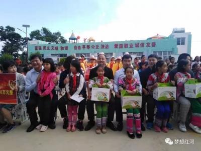 上海市长宁区新华街道对口帮扶爱心助学捐赠仪式在甲寅镇他撒小学举行