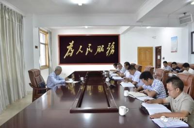 姚国华在红河县调研指导主题教育时强调紧扣主题主线 聚焦解决问题 把主题教育抓出质量抓出成效