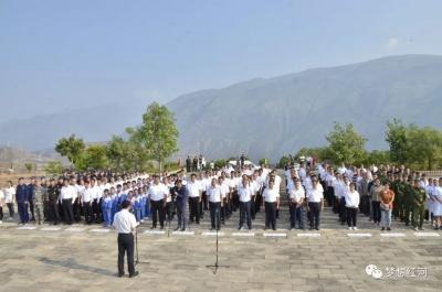 今天,红河县社会各界向烈士致敬!