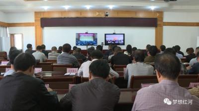 红河县组织参加全国脱贫攻坚先进事迹巡回报告会