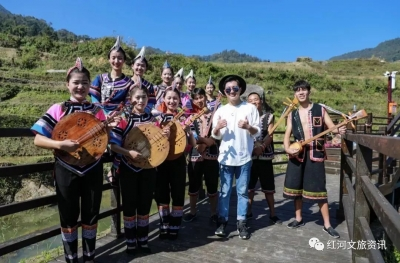 """四天三晚的旅行,带你去体验""""歌舞之乡""""红河县非遗音乐文化~~"""