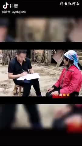 驻村干部吴志宏捐献器官大爱无疆