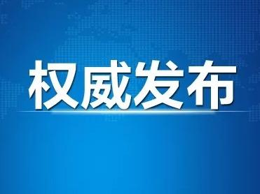马文亮任云南省交通运输厅厅长