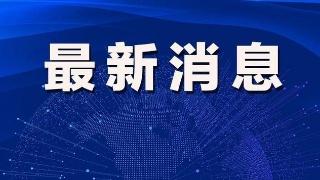 2020年红河县城区义务教育小学阶段学校招生工作方案发布啦!报名方法、招生录取的规则等,家长们请收好