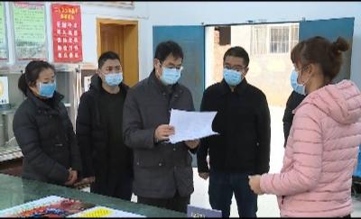 和涛现场调度县城及周边新型冠状病毒感染的肺炎疫情防控工作
