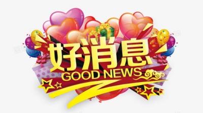 今天开始报名!中国民航飞行学院在云南招生了 报名方式→