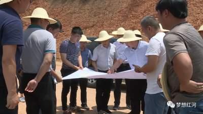 省级调研组到红河县调研俄垤水库扩建工程推进情况