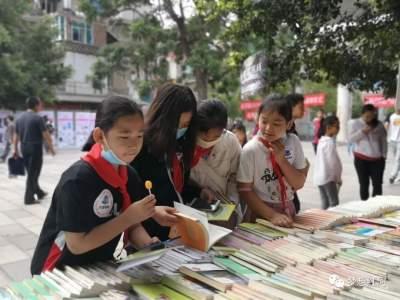 """""""4•23世界读书日"""",红河县这样启动全民阅读活动"""