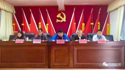 县委巡察组反馈十二届县委第十轮巡察情况