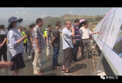 州、县政协委员视察元蔓高速公路(红河县段)建设情况