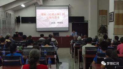 """红河县开展第44个""""博物馆日""""系列宣传活动"""
