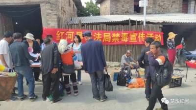 县司法局开展禁毒宣传活动
