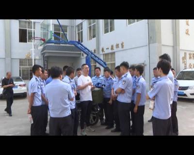 红河县公安局举办铠甲卫士业务能力培训