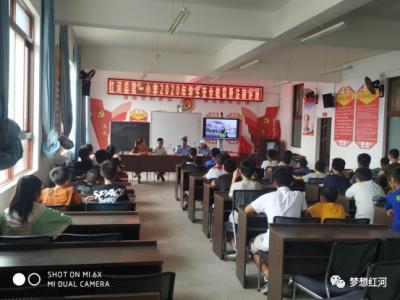 红河县一小举办法制安全教育专题讲座