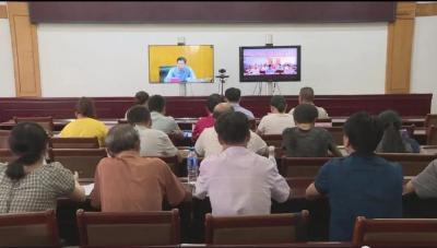 红河县组织参加全州加强食用野生菌中毒防控工作电视电话会议