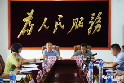 红河县召开2020年人才工作领导小组联席会议