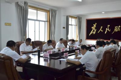 县委常委领导班子召开党风廉政建设专题民主生活会