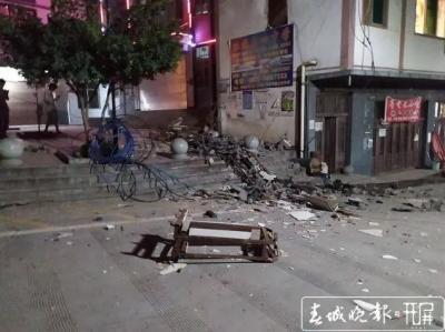 现场直击!巧家地震已致4人遇难24人受伤!陈豪阮成发作出指示