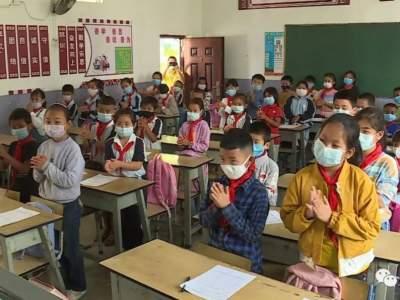 今天,红河县所有中小学全部开学复课