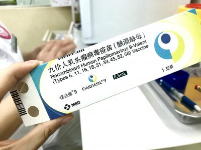 6月22日开通预约!第二批四价、九价HPV疫苗来啦