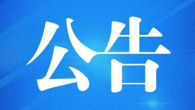7月13日起报名,招3817人,云南省发布2020年度考试录用公务员公告
