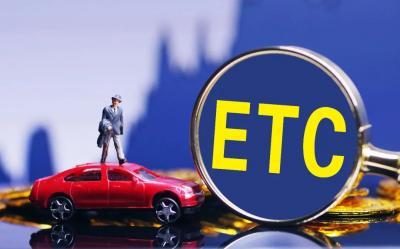 下月起,这几类ETC车辆上高速预约才免费!预约攻略→