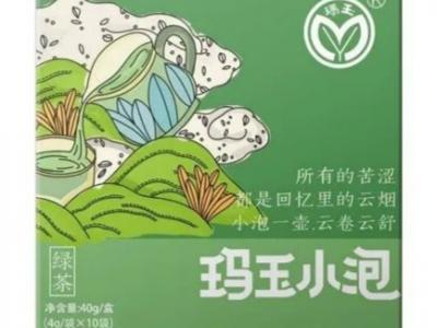 在线发香囊、1元秒商品......上海长宁区助力红河县脱贫攻坚,6月23日,长宁副区长喊你来拼单!