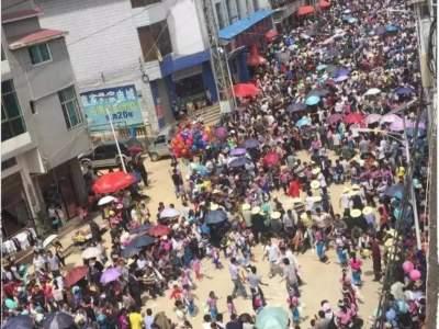 """关于取消2020年阿扎河乡""""万人长街歌舞节""""活动的公告"""