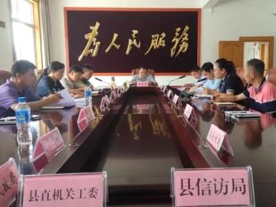 红河县召开城市基层党建工作暨党建带群建工作推进会