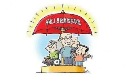 红河人,好消息来啦~云南再提城乡居民最低生活保障标准