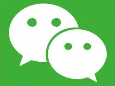 """微信又出新功能,今天你被""""拍一拍""""了吗?"""