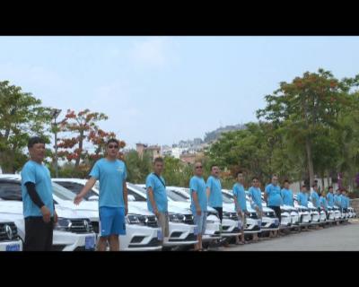 红河县首家网约车正式上线运营