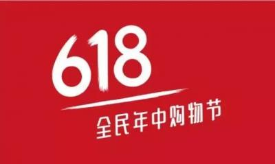 """""""6·18""""大促来了,警惕这些骗局→"""