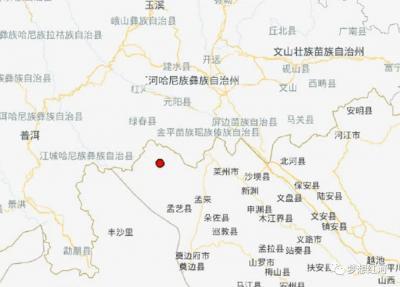 越南发生4.7级地震,红河县有震感