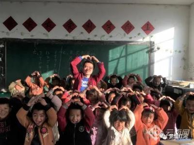 20余名支教青年在红河县深度贫困村凿刻教育的深壑