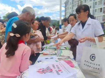 红河县开展防治艾滋病与健康素养宣传活动