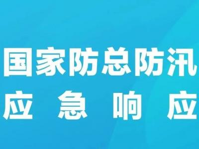 关注 | 国家防总:Ⅲ级应急响应提升至Ⅱ级!湖口县紧急求助!
