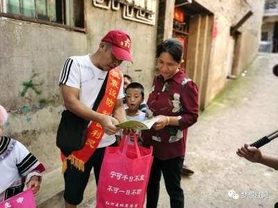 红河县地震局积极开展7·28唐山大地震纪念日宣传活动