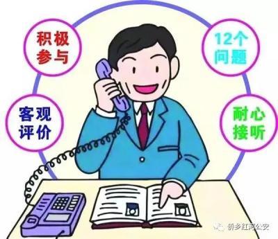 @红河县人,接听12340,为家乡代言的时候到啦!
