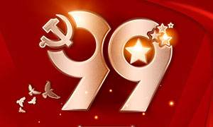 99岁,生日快乐!