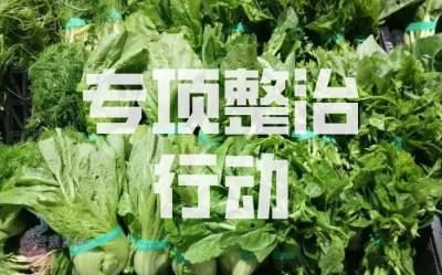 红河县的餐饮商家、农贸市场注意啦!我省要对这件事提升整治!速看→