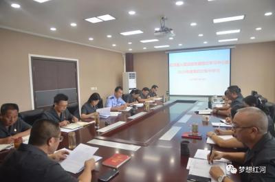红河县人民法院掀起《民法典》学习浪潮