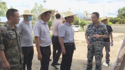 自然资源部到红河县调研地质灾害防治工作