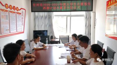 红河县2020至2021年度大学生志愿服务西部计划云南省地方项目志愿者出征仪式