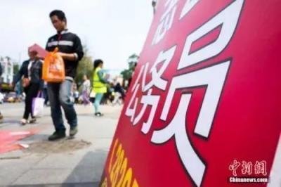 30万考生报名,2020年云南省公务员考试最热门岗位是……