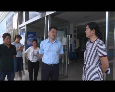 和涛调研县政务服务中心建设工作