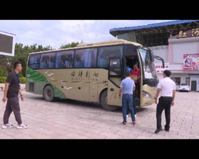 红河县251名驻金平县  脱贫攻坚普查队归来