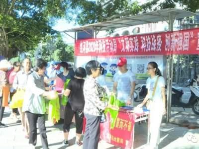 红河县开展新时代文明实践科普宣传活动