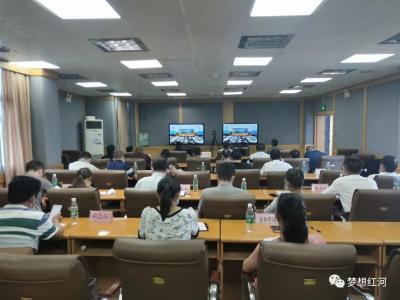 红河县组织参加国务院联防联控机制电视电话会议